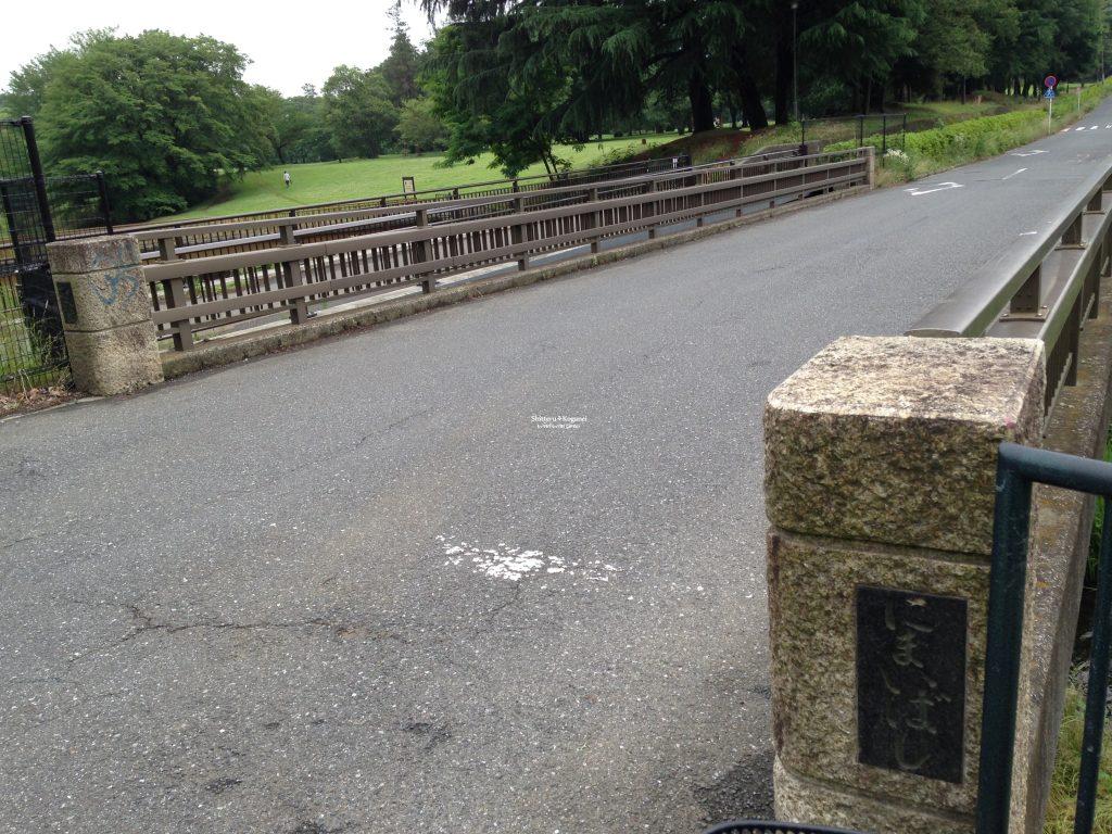 二枚橋(ニマイバシ)