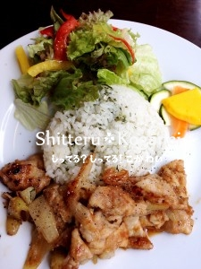 bareGREEN_lunch