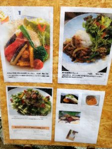 bareGREEN_lunchmenu