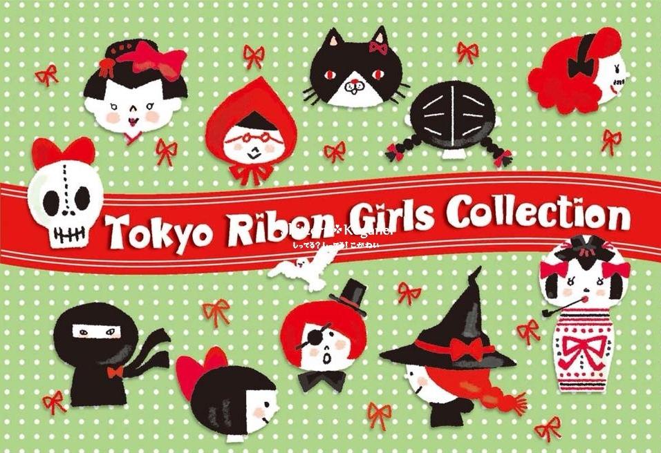 TOkyo Ribon Girls Collection
