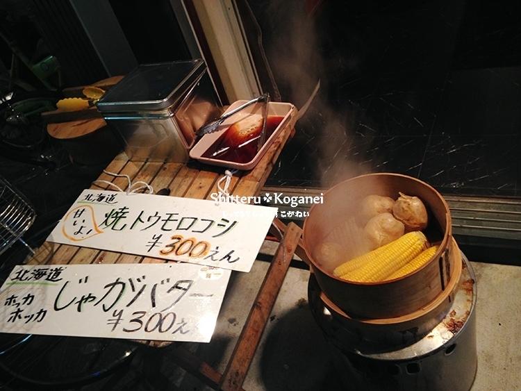 ジャノメキッチンじざい入口2